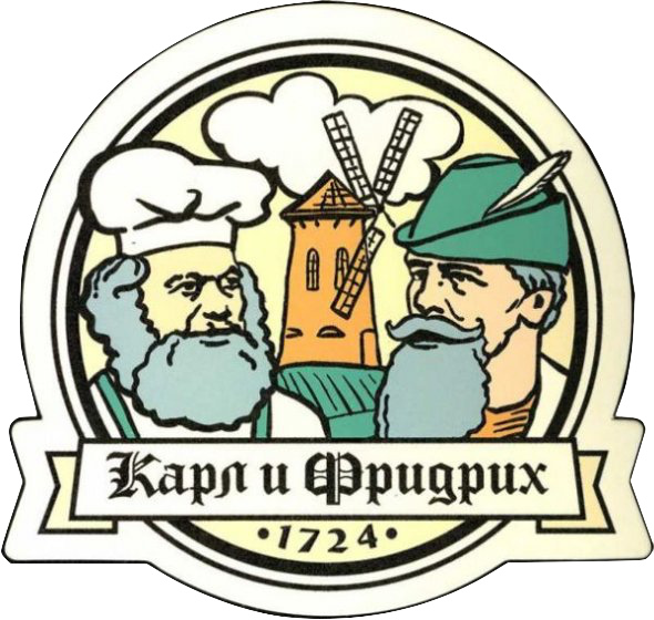 Ресторан пивоварня Карл и Фридрих