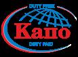 Kapo Duty Free