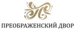 ТДЦ Преображенский двор