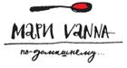 Мари Vанна