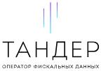 Тандер ОФД